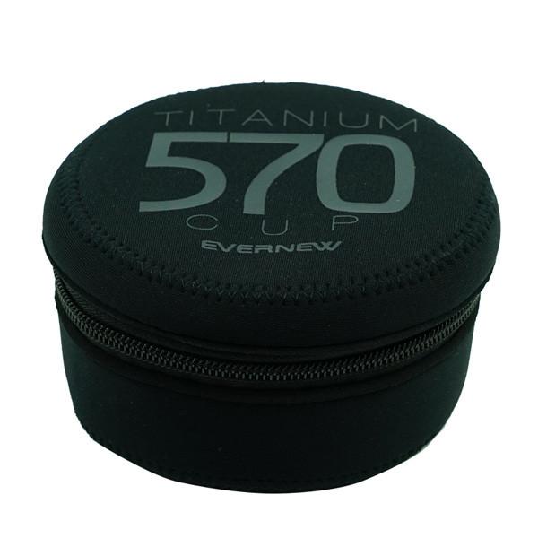 エバニュー NPクッカーケース 570 EBY227