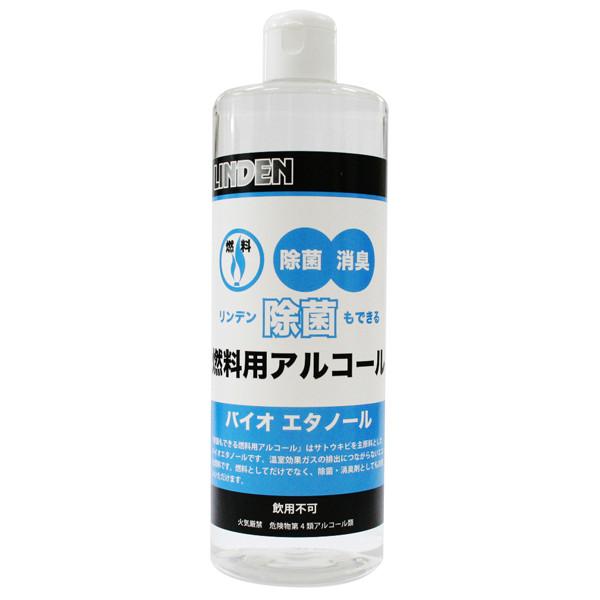 リンデン 除菌もできる燃料用アルコール LD12000000