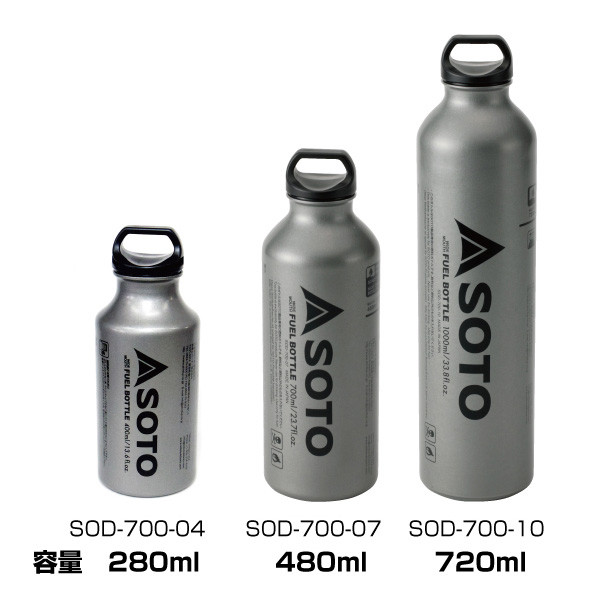 SOTO ソト 広口フューエルボトル1000ml SOD-700-10