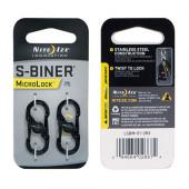 ナイトアイズ Sバイナー マイクロロック(2個セット) ブラック 11520084001000