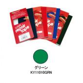 ケニヨン リペアーテープ リップストップ グリーン KY11010GRN