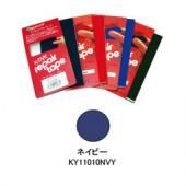 ケニヨン リペアーテープ リップストップ ネイビー KY11010NVY