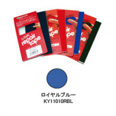 ケニヨン リペアーテープ リップストップ ロイヤルブルー KY11010RBL