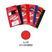 ケニヨン リペアーテープ リップストップ レッド KY11010RED