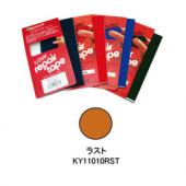 ケニヨン リペアーテープ リップストップ ラスト KY11010RST