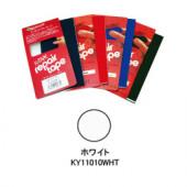 ケニヨン リペアーテープ リップストップ ホワイト KY11010WHT