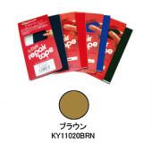ケニヨン リペアーテープ ナイロンタフタ ブラウン KY11020BRN