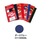 ケニヨン リペアーテープ ナイロンタフタ ダークブルー KY11020DBL