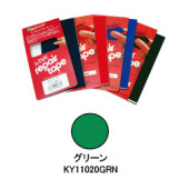 ケニヨン リペアーテープ ナイロンタフタ グリーン KY11020GRN