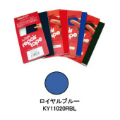 ケニヨン リペアーテープ ナイロンタフタ ロイヤルブルー KY11020RBL