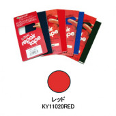 ケニヨン リペアーテープ ナイロンタフタ レッド KY11020RED
