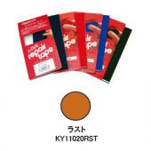 ケニヨン リペアーテープ ナイロンタフタ ラスト KY11020RST