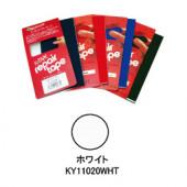 ケニヨン リペアーテープ ナイロンタフタ ホワイト KY11020WHT