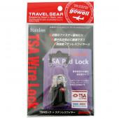 鍵 TSAミニワイヤーLX10cm ブラック 1332
