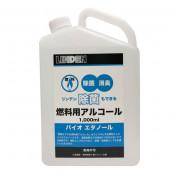 リンデン 除菌もできる燃料用アルコール 1000ml LD12010000