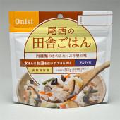 尾西食品 非常用保存食 アルファ米 ごはんシリーズ 田舎ごはん