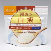 尾西食品 Onisi 非常用長期保存食 アルファ米 白飯 5個セット