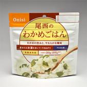 尾西食品 onisi 非常用長期保存食 わかめご飯 5個セット