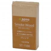 ソト SOTO スモークウッドミニ ブレンド ST-1566