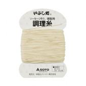 SOTO 調理糸 ST-143