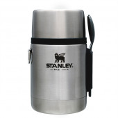 スタンレー STANLEY 真空フードジャー 0.53L シルバーグレー 01287-046