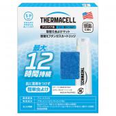 サーマセル THERMACELL アウトドア用ブユ・虫シールド 取替えセット 01103