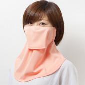 丸福繊維 ヤケーヌ スタンダード ライトオレンジ 402