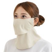 丸福繊維 日焼け防止 UVカットマスク ヤケーヌ 爽COOL(クール)ベージュ sou1-517